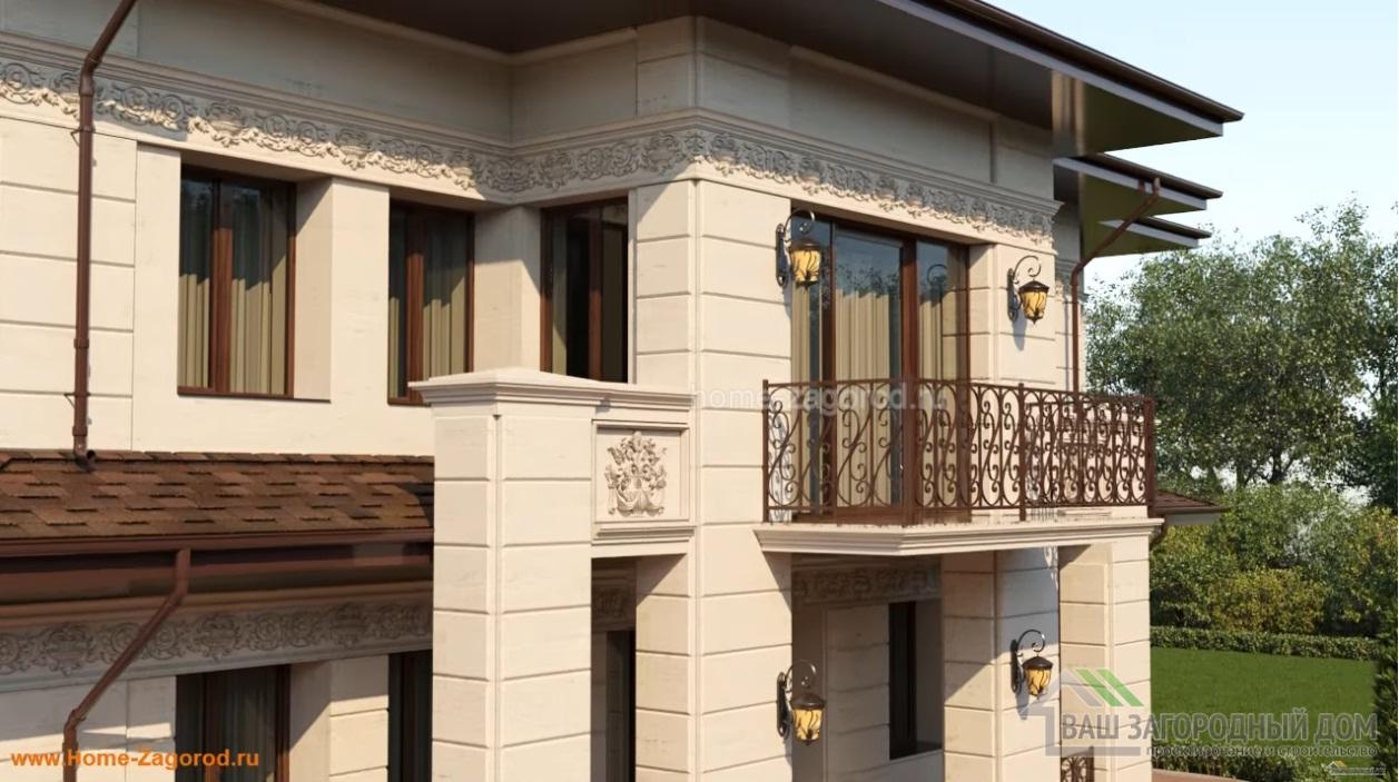 Р3й Этап: Создание части  эскизного проекта фасада дома