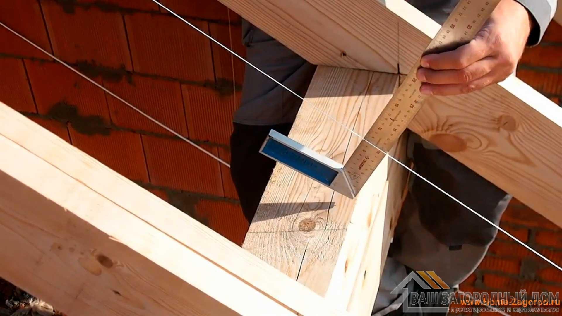 Монтаж крыши дома: крепление стропил к мауэрлату, хребту и балкам