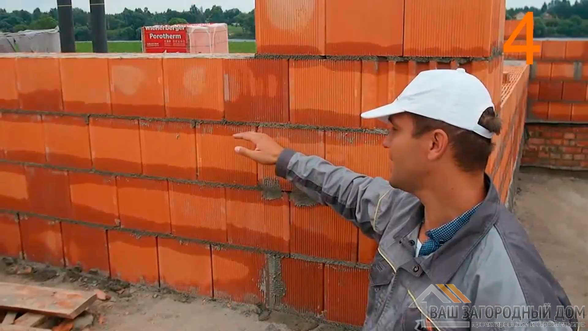 Толщина шва и способ приготовление смеси при строительстве дома из керамических блоков porotherm
